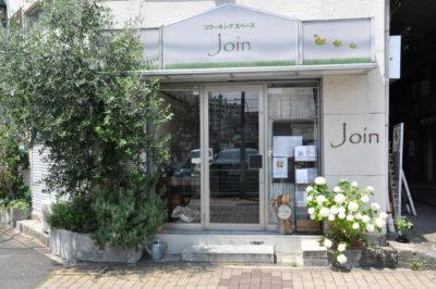 コワーキングスペースJoin店舗前景
